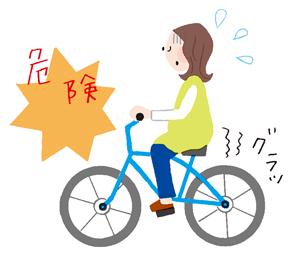 出典 :http://tamahiyo.jp/ninshinchuki ...