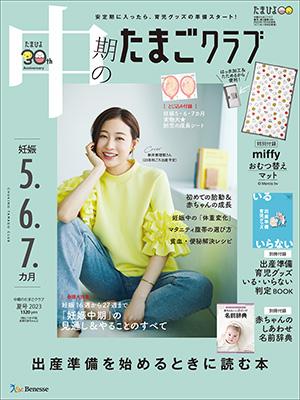 高島彩Vol.182fc2>1本 YouTube動画>27本 ->画像>1164枚